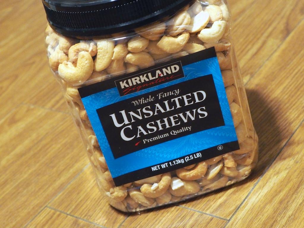 Costco cashews