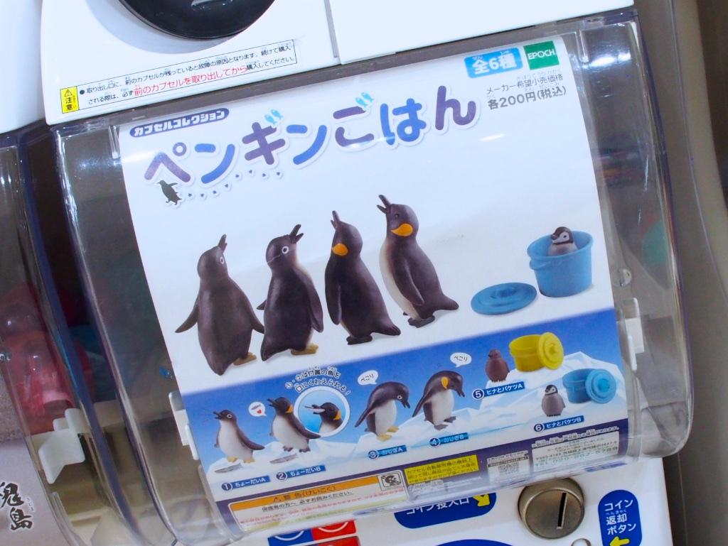 Penguin Gohan
